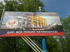 Дончане устали жить в тюрьме-днр - без работы, зарплаты, связи, свободы