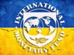 Украина получит  деньги МВФ уже завтра