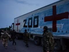Двое убитых и 11 раненых - потери оккупантов на Донбассе