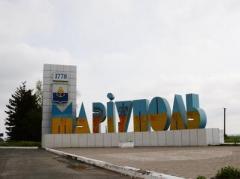 """В Мариуполе впервые за """"Круглым столом"""" жители общались с руководством города"""