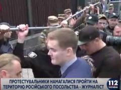 В Киеве правоохранители сдерживают атаку на российское посольство