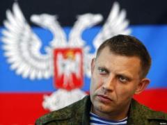 Захарченко грозит сегодня отозвать свой несуществующий приказ о прекращении огня