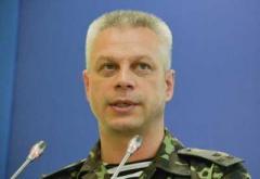 В районе Авдеевки ранено трое украинских военных