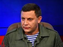 Захарченко заговорил об окончательном прекращении огня на Донбассе