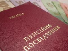 Жителям Зайцево обещают выплатить задолженность по пенсиям