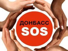 """""""Донбасс SOS"""" рассказал о муках пересечения линии разграничения и о страданиях переселенцев"""