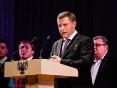 """""""Я на вас положился"""", - Захарченко представил народу """"команду своих единомышленников"""" на """"праймериз"""""""