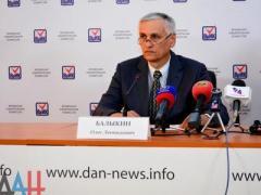"""В """"ДНР"""" утвержден порядок установления результатов голосования """"праймериз"""""""