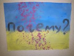 Фото дня: детский рисунок из прифронтовой зоны