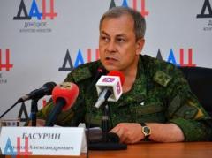 """Басурин сообщил, что """"ДНР"""" выдвинула требование ОБСЕ"""