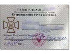 """Люди в ужасе от """"развода с пропусками"""" на КПВВ"""