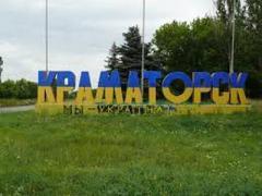 """""""Я хочу, чтоб Украина победила"""", - юная жительница Краматорска (ВИДЕО)"""