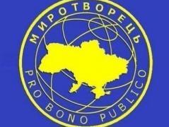 "Центр ""Миротворец"" нанес новый удар по российским оккупантам"