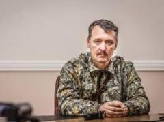 """""""Путин нас**л людям в души и отошел в сторону"""", - Стрелков считает """"Л-ДНР"""" незаконными"""