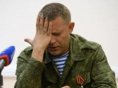 """""""Я видел, как был сбит Boeing"""", - соцсети вспомнили заявление Захарченко в 2014-м"""