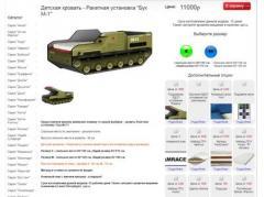 """Дна нет: в российском интернет-магазине продают детскую мебель в форме """"БУКа"""""""