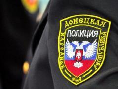 Более 900 правоохранителей сегодня охраняют фейковый праймериз в Донецке