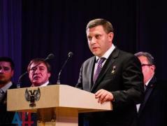 """В """"ДНР"""" анонсировали реформу образования"""