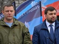 Кремль игнорирует инициативы Захарченко и Пушилина, - Тымчук