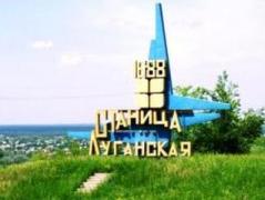 После разведения сил бойцы ВСУ останутся в Станице Луганской