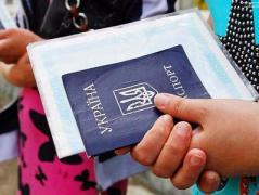 В Минсоцполитики заявили, что зарегистрированных переселенцев стало меньше