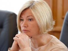 Геращенко розповіла новини з переговорів в Мінську