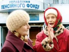"""Розенко: """"Ни в меморандуме с МВФ, ни в правительстве о повышении пенсионного возраста сейчас речь не идет"""""""