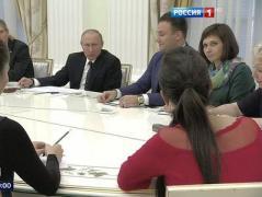 """""""Такова статистика"""", -  Путин узнал зарплату учителя из провинции (ВИДЕО)"""