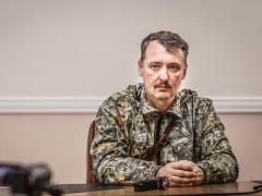 """""""В лучшем случае Кремлю позволят в Украине безоговорочно капитулировать"""", - Стрелков"""