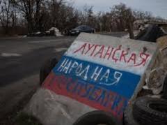 """Сепаратопад продолжается!"""" - Фашик Донецкий"""