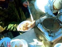"""Сегодня в трех местах """"ДНР"""" будут работать полевые кухни"""