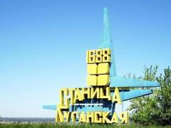 Семенченко: вывод войск из Станицы Луганской остановил флаг