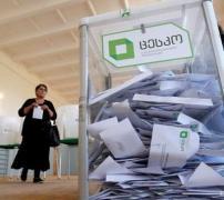 В грузинский парламент пробились три партии
