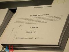 """В """"ДНР"""" опять собирают подписи под петицией против Киева"""