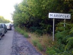 """КПВВ """"Зайцево"""" в ближайшее время перенесут в Майорск"""