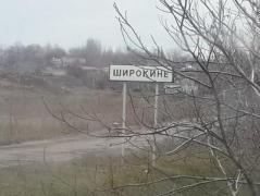 Полторак: на сегодня Широкино - самый беспокойный участок донбасского фронта (ВИДЕО)