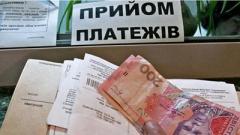 Получатели субсидии могут остаться «с носом»