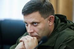 Захарченко «замахнулся» на мировые стандарты