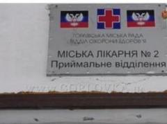 """Все """"гибридное"""" - в Горловке на украинское название больницы наклеили """"днровские"""" символы"""