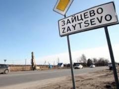 В зоне АТО задержали азербайджанца с фальшивыми документами