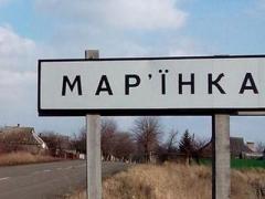 В Марьинке и Красногоровке из-за обстрелов боевиков разрушено 8 домов (ФОТО)