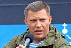 Захарченко пообещал отомстить за убийство Моторолы