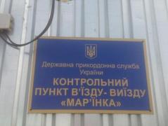 """Донбасские пункты пропуска: больше всего штурмуют КПВВ """"Марьинку"""""""