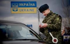 Украинские пограничники на Донбассе задержали 2 машины с контрабандой