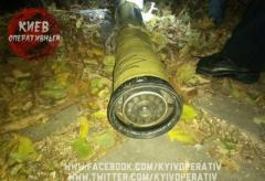 В центральном парке Киева найден гранатомет