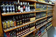 С сегодняшнего дня в «ДНР» - запрет на алкоголь