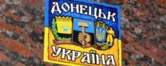«Здесь не все ватные! Много дончан ждут Украину!» – житель Донецка пробился в эфир киевского канала. ВИДЕО