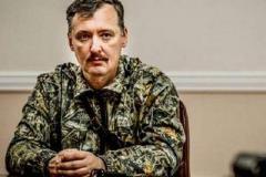 Стрелков намерен вернуться в «ДНР» и привести с собой настоящую войну