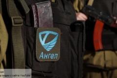В Донецке ликвидирован администратор батальона «Ангел»