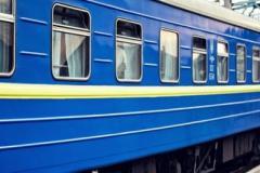 Через Славянск пустят еще один пассажирский поезд